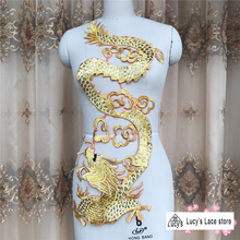 1 piece Chinese element gold dragon embroidered shiny sequins patches for high end garments and dresses