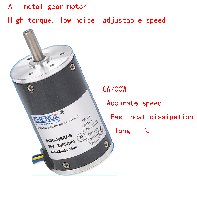 All aluminum shell pure copper motor, DC motor, DC brushless motor BLDC-38SRZ fixed speed FS цена