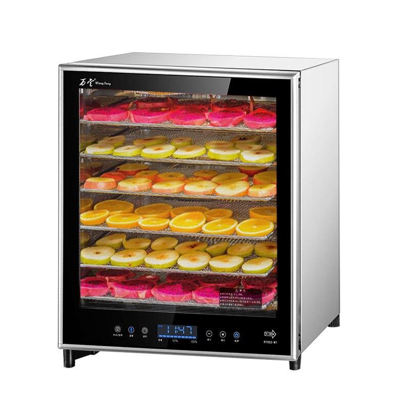 Del computer in acciaio inox alimentare Asciugatrice cibo macchina della frutta Secca Disidratazione Air dryer frutta verdura snack a base di carne alimentare macchina
