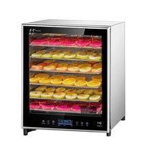 лучшая цена computer stainless steel food Dryer Dried fruit machine food Dehydration Air dryer fruit vegetables meat snacks  food machine