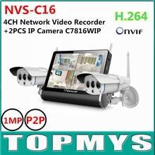 Vstarcam NVS-C16 720P HD wifi Network Video record with 2PCS C7816WIP 1.0MP H.264 IR Night vision CCTV IP Camera Baby monitor