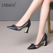 Women Shoes High Heels Pumps Thick Leather Ladies Wedding Bride