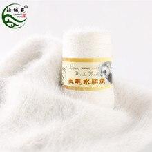 Mink wool in Lingxianyuan Mink wool yarn