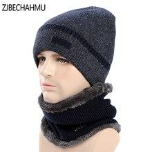 Brand fashoin Winter Hat Knitted Hats Men Women Scarf Caps Mask Gorras Bonnet Warm Beanies For Skullies