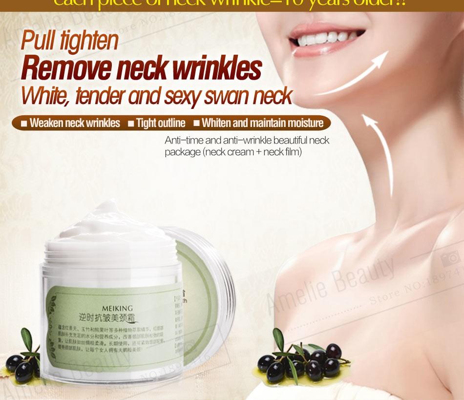 MEIKING Neck Cream Skin Care Anti wrinkle Whitening Moisturizing Firming Neck Care 100g Skincare Health Neck Cream For Women 4