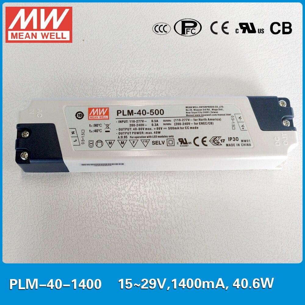 где купить Original MEAN WELL PFC LED power supply PLM-40-1400 40W 1400mA 15~29V with three-step analog dimming input 110~295VAC по лучшей цене