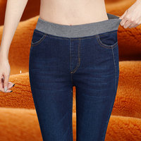 Plus Size 6XL 7XL Jeans Woman New Spring High Waist Stretch Ripped Jeans For Women Hole