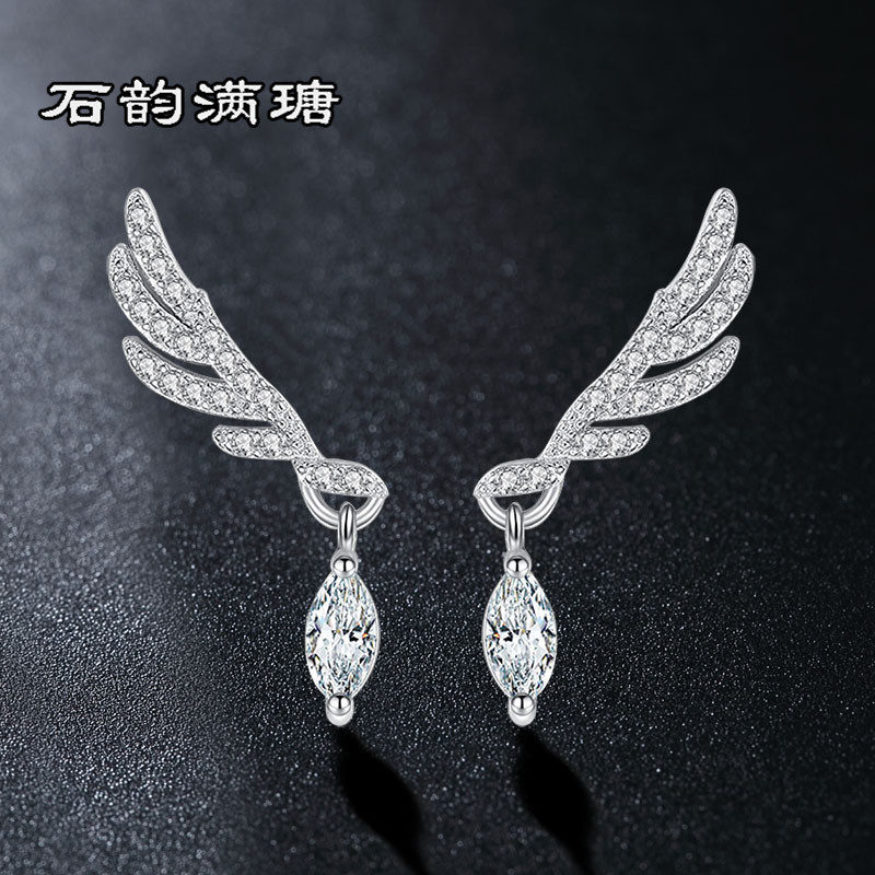 Fashion Stud Earrings For Women Clear Cubic Zirconia Crystal White Gold Color Korean Cute Statement Wings Earings Girls Jewelry
