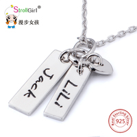 Strollgirl 925 Sterling Silver Couples Necklaces For Women Rectangle Pendant Necklace Engrave Custom Name Couple Chain