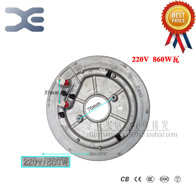 High Quality Smart Rice Cooker Heating Plate 860WMB-FD5018 / MB-FD4018J Heating Plate Rice Cooker Parts indutrial rice cooker parts rice cooking machine u shape stainless steel heating tube 380 voltage 4kw
