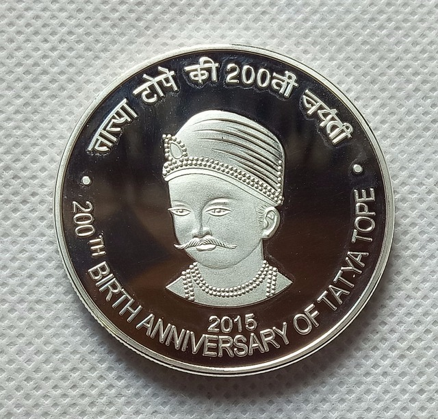 2015 india 200 rupees 200th anniversary of tatya tope copy coin