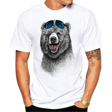 2017 Cheapest Fashion Laughing Bear Men T-shirt Short sleeve men The Happiest Bear Retro Printed T Shirts Casual Funny Tops