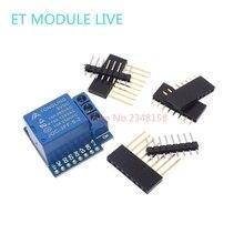Релейный модуль для D1 Мини 5 в высокий уровень триггера один 1 канал релейный модуль Интерфейсная плата щит для ESP32 мини комплект
