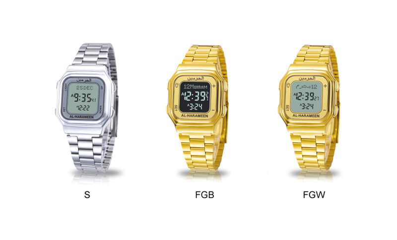 AL Watch List (5) 6461