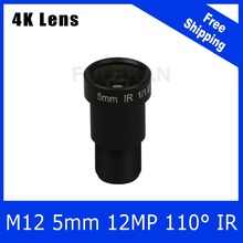 4K Lens 12Megapixel Fixed M12 Lens 5mm 110 Degree 1/1.8 inch For 4K IP CCTV camera or 4K Sport Action DV Free Shipping