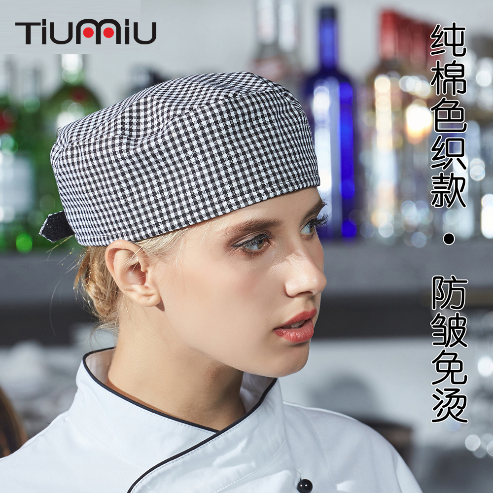 Wholesale Drop Ship Korean Cuisine Flat Top Caps Western Restaurant Coffee Shop Bar Bakery Chef Waiter Work Wear Dust-Proof Caps