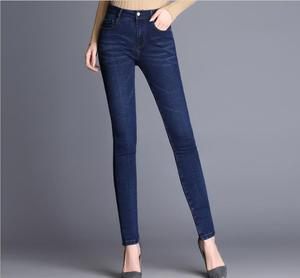 2019 Women's Jeans Trousers Jeans Women's Jeans Black Color Black Donna Stretch Bottoms Women's Pants Skinny Pants For Women