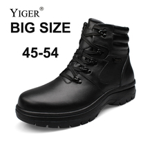 YIGER SUPER BIG SIZE 45-54 Men boots Winter Martins boots genuine leather man Cotton shoes male lace-up casual snow boots 00214