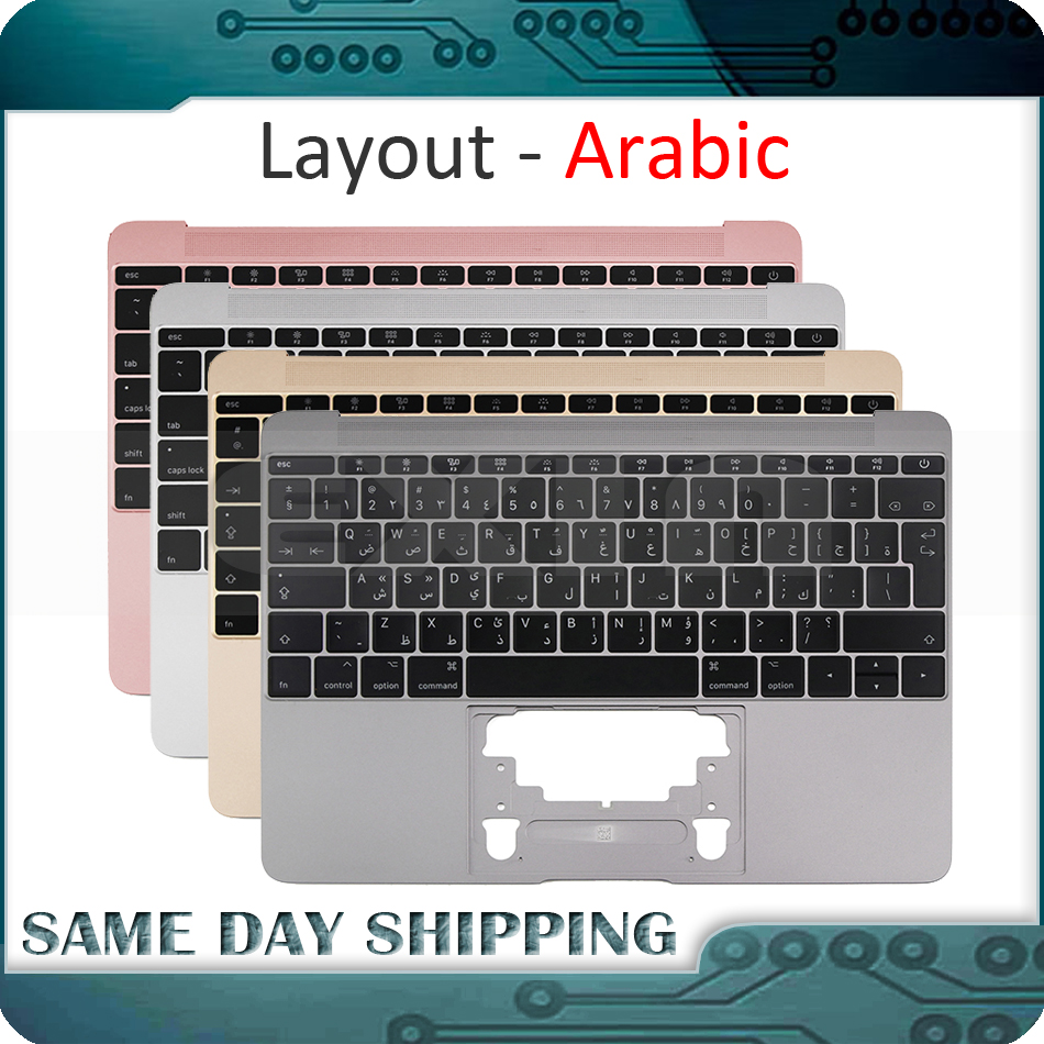 Color Gold/Gray/Silver/Rose Gold for Macbook 12'' A1534 Arabic Arabian Arab Topcase Palm Rest w/ Keyboard Top Case 2015-2017 brand new gold topcase for macbook 12 a1534 top case no keyboard 2016