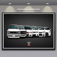 1433 famous roadster / Performance Car GTR SET/white kraft paper/ bar poster Wall Stickers/Retro Poster/decorative painting(China)