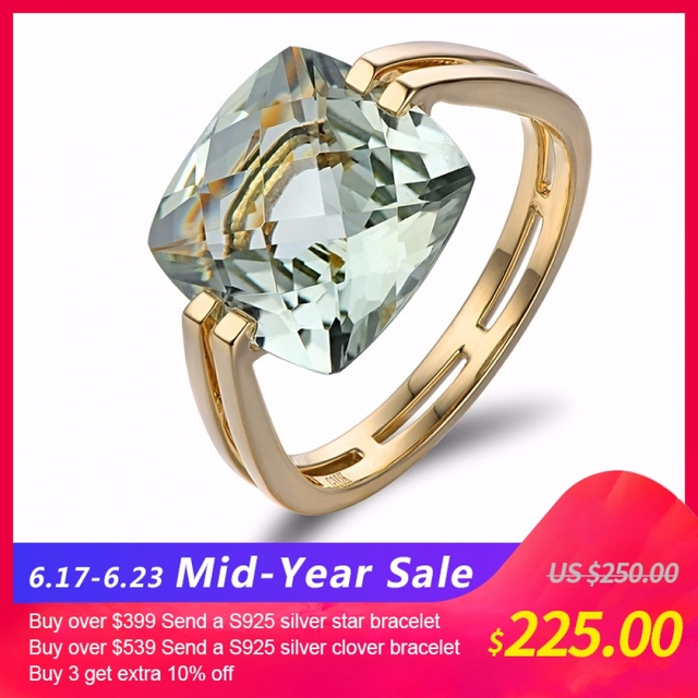 Caimao Jewelry 6.6ct Natural Square Cushion Green Amethyst 14k Gold Ring Free Shipping