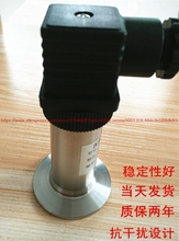 Sanitary type pressure transmitter / flush film liquid level sensor / output 4-20MA