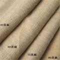 150-160cm width Natural Hemp Fabric linen Jute Fabric Cloth Garments Window Desk Crafts carpet foot cloth G1509