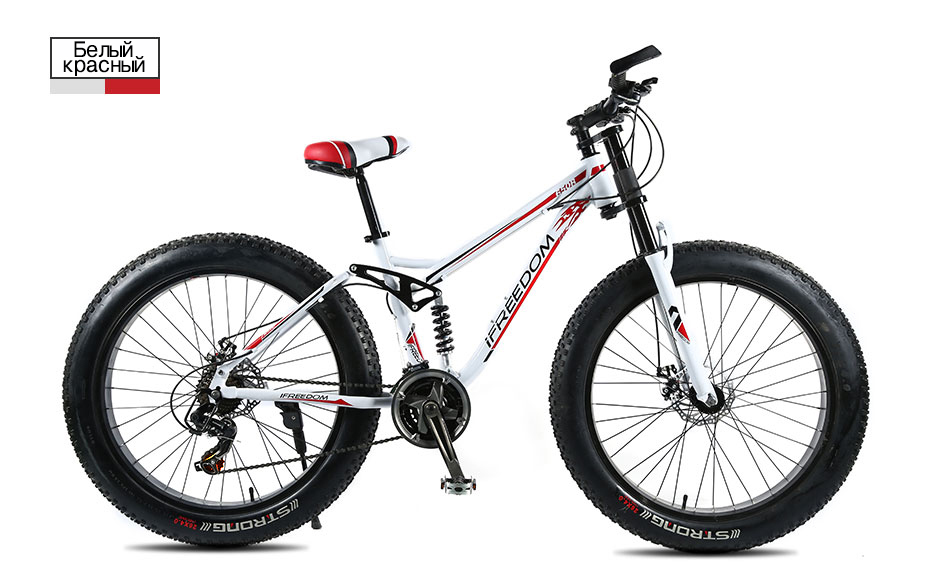 HTB1ATjLecfpK1RjSZFOq6y6nFXa1 Love Freedom High Quality Bicycle 21/24 Speed Mountain Bike 26 Inch 4.0 Fat Tire Snow Bike Double disc Shock Absorbing Bicycle