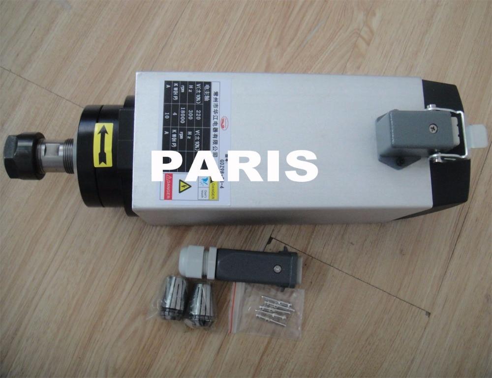 Motor de husillo cuadrado de 4 KW Motor de husillo refrigerado por aire para refrigeración por aire Motor de husillo enrutador CNC AC 220V ER20 4 piezas rodamientos