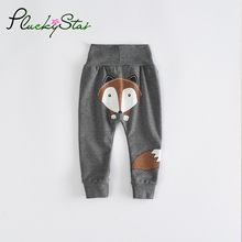 PluckyStar Baby Pants Animal Pattern Loose Type Casual Boy Trousers Soft Cotton High Waist Girl Pants Spring Autumn Clothing P25