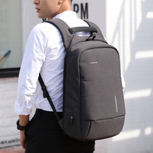 Men Backpack for 13 15.6inches Laptop Burglarproof Belt Sucker for USB Mobile Phone White Collar Business Knapsack School Bags