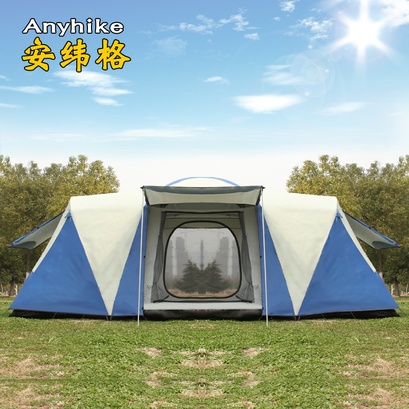 8 10 <font><b>12</b></font> person <font><b>2</b></font> bedroom <font><b>1</b></font> living room huge anti rain shelter Party Family Base hiking fishing beach Relief outdoor camping tent image