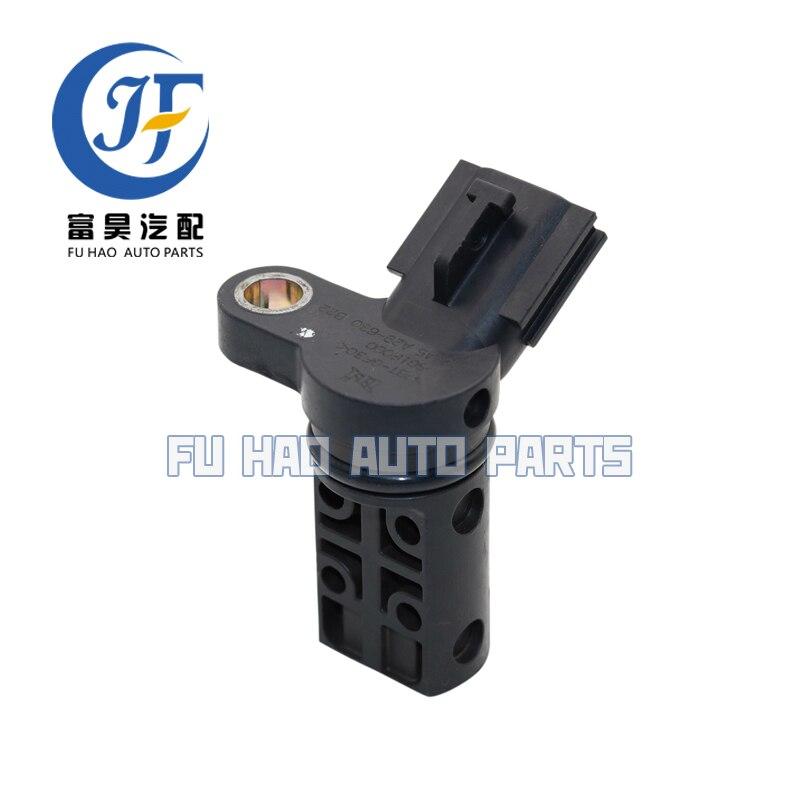 Camshaft Cam Shaft Position Sensor For Nissan Armada NV2500 Pathfinder Titan 5.6L 23731-4M50B 237314M50BCamshaft Cam Shaft Position Sensor For Nissan Armada NV2500 Pathfinder Titan 5.6L 23731-4M50B 237314M50B