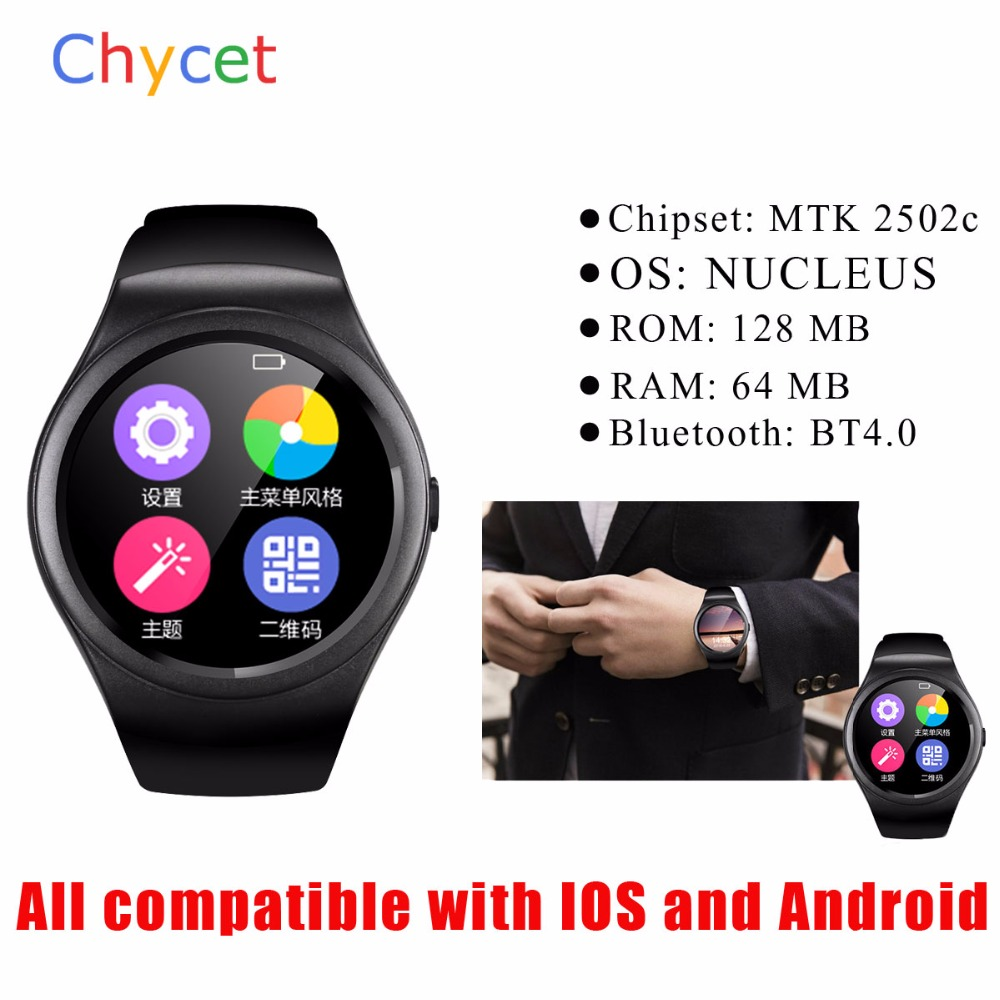 இLatest Smart Watch V365 Full ᗜ Ljഃ Circle Circle ...