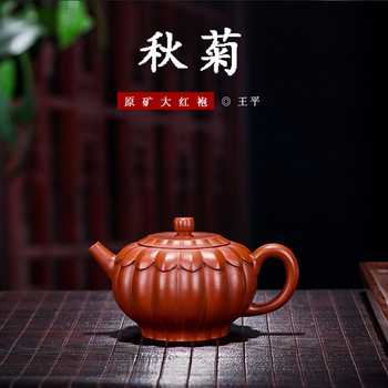 Pottery Teapot Factory Direct Quality Fund Manual King Whyte Teapot Tea Set Suit Gift Customized A Piece Of Generation Hair