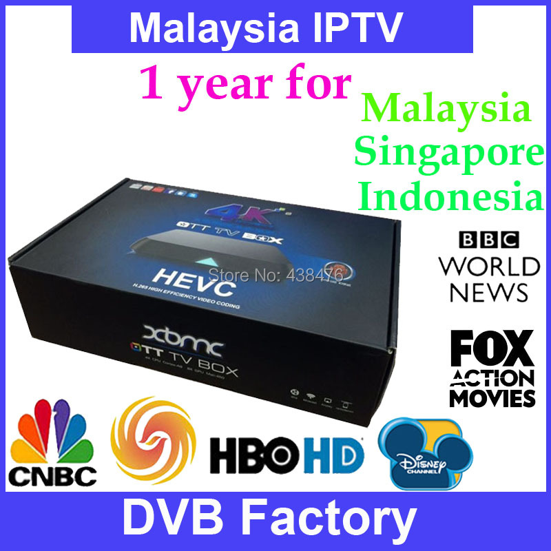 US $245 87 |2pcs Android tv box Malaysia IPTV Box 1 Year APK 180 Channels  in Malaysia Singapore Indonesia Better than Aston X8 M8 -in Set-top Boxes