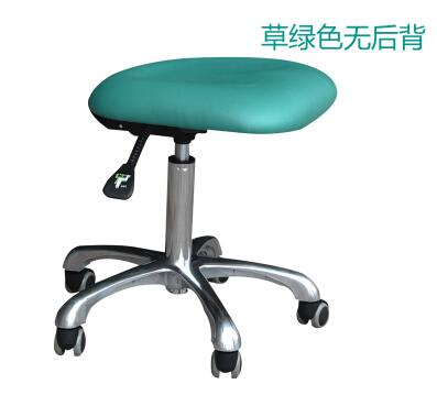 The beauty chair swivels the chair. The hairdresser slides the chair..