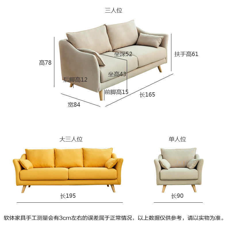 Strange Simple European Small Living Room Small Apartment Sofa Single Person Two People Three Rooms Japanese Style Cloth Sofa Gamerscity Chair Design For Home Gamerscityorg