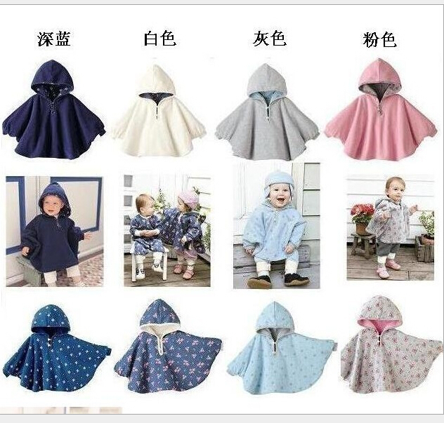 baby hoodies infant sweatshirt 2015 autumn winter newborn baby Double-sided Cloak Out clothes good quality baby boys clothes