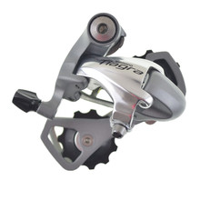 Shimano Tiagra RD 4601 RD 4600 Rear Derailleur Road Bike 10S Short / Medium Cage SS / GS Silver 4601 rear derailleur