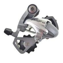 Shimano Tiagra RD 4601 bicicleta de carretera desviadora trasera de RD 4600 10S jaula corta/mediana SS/GS plata 4601 desviador trasero