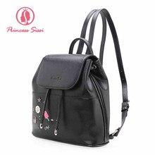 Принцесса Сисси женщин кожаный рюкзак для девочек школьная сумка женская женские рюкзаки большой емкости Симпатичные DIY аксессуары украшения
