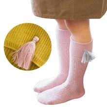 Leg-Warmers Socks Girl Kids Children Cute Princess Cotton Fashion Knee Solid Pendant