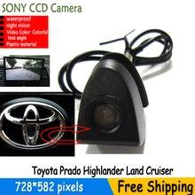 100% IP68 Impermeable de 170 Grados 480 TVL HD sony ccd Toyota Logo marca de la Cámara de Color para la Vista Frontal