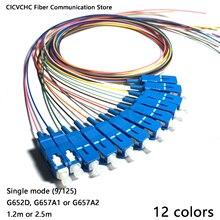 12 צבעים SC/UPC צם SM(9/125) G652D, G657A1, G657A2 OS2 אופטי סיבים
