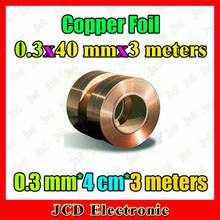 0.3ミリメートル* 40ミリメートル* 3メートル銅ストリップ0.3ミリメートル厚さ銅箔40ミリメートル広い銅ベルト3メートルの長さ銅テープ0.3ミリメートル* 4センチ* 3メートル