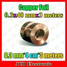 0,3mm * 40mm * 3 metros tira de cobre 0,3mm espesor hoja de cobre 40mm correa de cobre de 3 metros de longitud cinta de cobre 0,3mm * 4cm * 3 metros