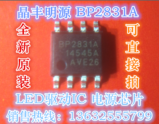 10pcsBP2831A BP2831 SOP-8 Non-isolated step-down LED constant current driver chip