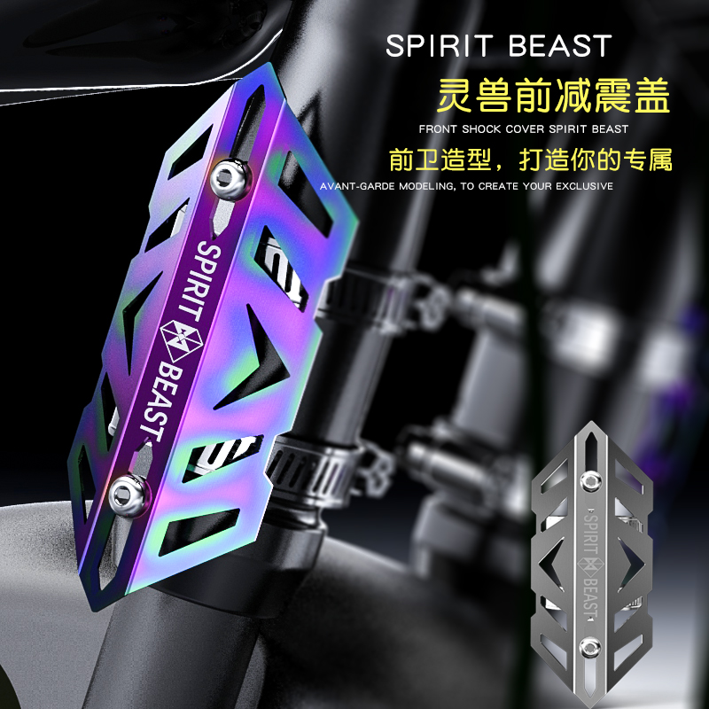Motorcycle Front Shock Absorber Fork Suspension Cover/protect Clamp 40-63mm Colorful Stainless For Honda Yamaha Kawasaki Ktm Bmw 320mm motorcycle fork rear nitrogen shock absorber for bws100 bws125 rd250 350 pit atv scooter motorbike colorful