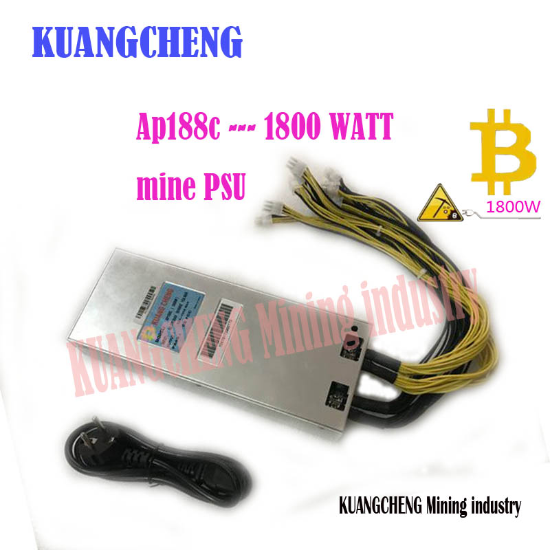 KUANGCHENG Free Shipping  AP188c Bitcoin&Litecoin Mining Power 1800W 12V Powr Supply With 10PCS 6pin High Conversion